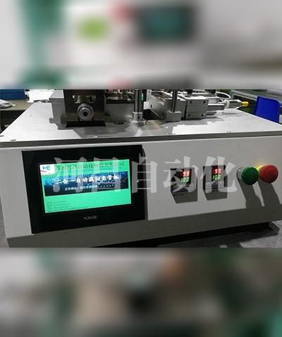套管自动化执热熔裁切机